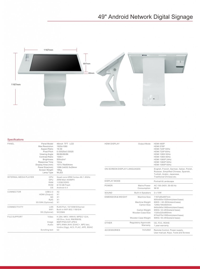 Màn hình cảm ứng điện dung 49 inch 2